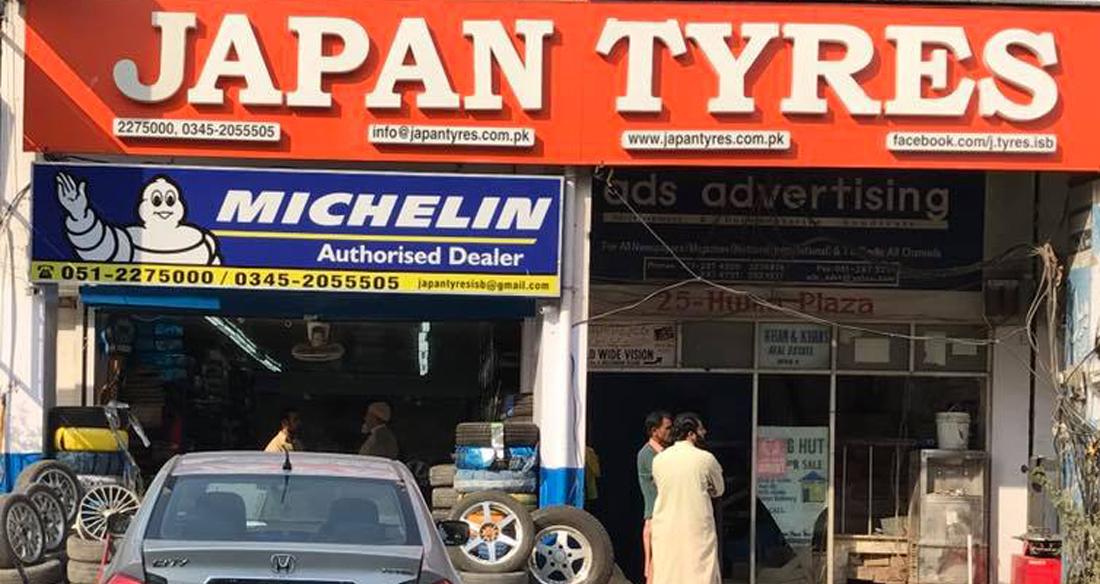 japan-tyres-islamabad
